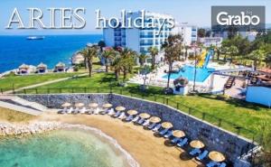 Луксозна Почивка в Кушадасъ! 7 Нощувки на База Ultra All Inclusive в Хотел Le Bleu*****
