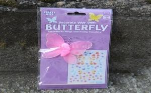 Детски Творчески Комплект Пеперуда