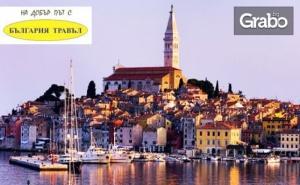 Екскурзия до Будва, Котор и <em>Дубровник</em>! 4 Нощувки със Закуски и Вечери, Плюс Транспорт