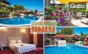 Романтична Почивка в Полите на Родопите - в Асеновград! Нощувка със Закуска и Вечеря за Двама