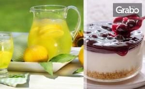 1 Литър Домашна Лимонада, Плюс 2 Парчета Студен Чийзкейк със Сладко от Боровинки