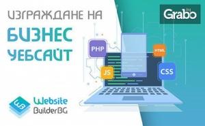 Изграждане или Редизайн на Уеб Сайт или Онлайн Магазин, Плюс On-Page Seo Оптимизация, Ssl Сертификат и Gdpr Интеграция