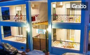 През Септември в Паралия <em>Офринио</em>, Гърция! 2 или 3 Нощувки за Двама - на 30 Метра от Плажа