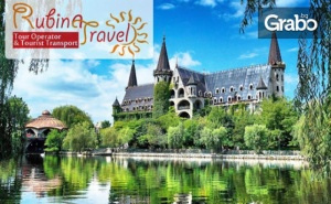 Еднодневна Екскурзия до Созопол, Замъка в Равадиново и Фестивала на Пясъчните Фигури в <em>Бургас</em> - на 6 Юли