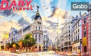 Екскурзия до Мадрид през Октомври! 3 Нощувки със Закуски, Плюс Самолетен Транспорт и Възможност за Толедо