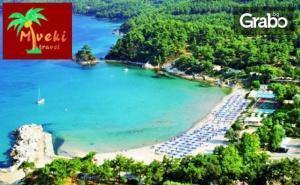 Уикенд в Гърция! Нощувка със Закуска в <em>Кавала</em>, Плюс Транспорт