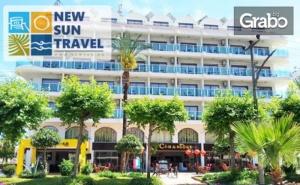 През Септември в Мармарис! 7 Нощувки на База All Inclusive в Хотел Cihanturk***