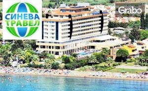 Почивка в <em>Кушадасъ</em> през Септември или Октомври! 7 Нощувки на База All Inclusive в Ephesia Resort Hotel 4*