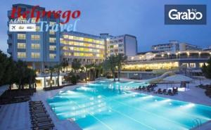 Луксозна Почивка в Алания през Септември! 7 Нощувки на База Ultra Аll Inclusive в Хотел Meridia Beach*****