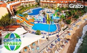 В <em>Кушадасъ</em> през Септември! 7 нощувки на база All Inclusive в Хотел Ephesia Holiday Beach Club*****