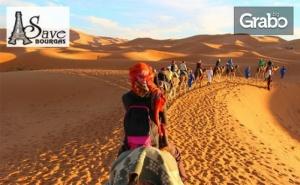 Есенна Екскурзия до Португалия, Испания и Мароко! 9 Нощувки със Закуски и 1 Вечеря, Плюс Самолетен Транспорт