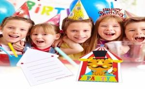 Детски Аксесоари за Рожден Ден Fisher Price