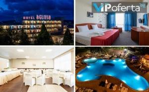 Двудневни и Тридневни Пакети за <em>Двама</em> на База All Inclusive + Ползване на Басейн в Хотелски Комплекс Белица, Приморско
