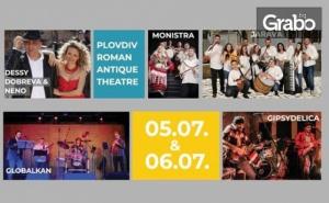 Вход за фестивала Puldin Etno Fest в Пловдив - на 5 или 6 Юли