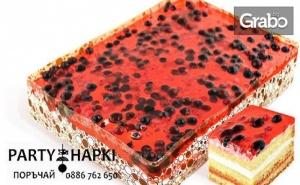 Торта с 8 парчета - Горски плод или Тирамису