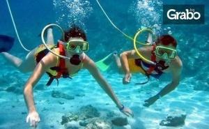 Zuba-Гмуркане на Плажа Край Созопол - за Дете или Възрастен