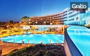 Луксозна Морска Почивка Край Анталия! Нощувка на База Ultra All Inclusive в Хотел Regnum Zeynep Golf and Spa***** в Белек