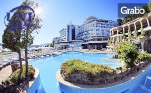 Късно лято в Кушадасъ! 5 нощувки на база All Inclusive в Хотел Labranda Ephesus Princess*****