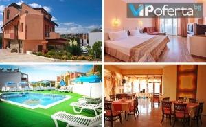 Еднодневен пакет със закуски + ползване на басейн в Хотел Аполис***