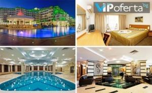 Еднодневен Пакет на База All Inclusive Light + Ползване на Спа в Emerald Beach Resort & Spa *****, <em>Равда</em>