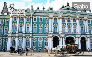 До Стокхолм, Хелзинки, Санкт Петербург, Псков, Вилнюс, Краков и Будапеща! 8 Нощувки със Закуски и 5 Вечери, Плюс Транспорт