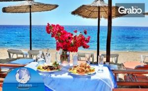 През Септември в <em>Ситония</em>, Халкидики! 5 Нощувки със Закуски и Вечери в Семеен Хотел Angelos Garden Toroni