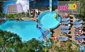 Лято в <em>Слънчев бряг</em>! Нощувка с All Inclusive + Басейн за Деца и Възрастни, Чадър и Шезлонг в Хотел Свежест, <em>Слънчев бряг</em>, от 29 лв./човек