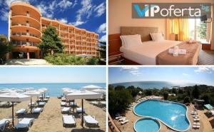 Еднодневен Пакет на База All Inclusive, Ползване на Басейни и Собствен Плаж в Хотел Бона Вита, Златни Пясъци