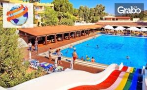 Почивка в <em>Кушадасъ</em>! 7 нощувки на база All Inclusive в хотел Pigale Family Club***