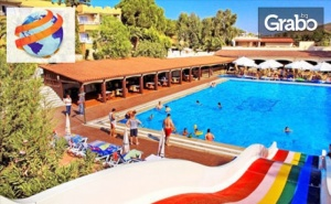 Почивка в Кушадасъ! 7 нощувки на база All Inclusive в хотел Pigale Family Club***