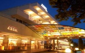 All Inclusive в <em>Албена</em> през Лято 2020, Цена на човек до 08.07 с Ресторант на Плажа, Шезлонг и Чадър от Хотел .ком