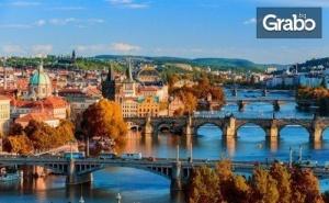 За 22 Септември до <em>Загреб</em>, Венеция, Залцбург, Виена и Будапеща! 4 Нощувки със Закуски, Плюс Транспорт