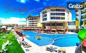 Петзвездна Почивка в Анталия! 7 Нощувки на База All Inclusive в Ramada Resort Hotel***** в Сиде, Плюс Самолетен Транспорт от <em>София</em>