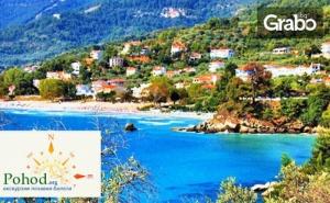 Разходи се Из Гърция! Еднодневна Екскурзия до <em>Кавала</em> на 10 Август