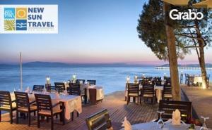 През Септември и Октомври в <em>Кушадасъ</em>! 7 Нощувки на База All Inclusive в Хотел Ephesia Holiday Beach Club*****