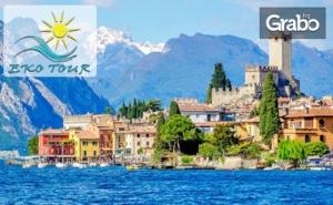 Екскурзия до Верона, Милано и <em>Венеция</em>! 3 Нощувки със Закуски, Транспорт и Възможност за Езерата Лаго Ди Комо и Лаго Маджоре