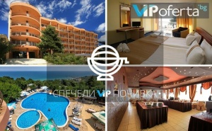 Спечели All Inclusive Почивка за <em>Двама</em> + Ползване на Басейни и Собствен Плаж в Хотел Бона Вита, Златни Пясъци