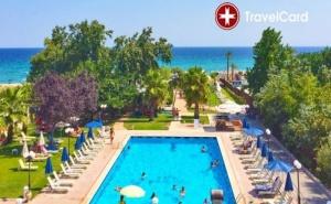 3* Морска Почивка в Хотел Sun Beach, Олимпийска Ривиера