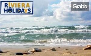 През Септември на Първа Линия в <em>Кушадасъ</em>! 5 Нощувки със Закуски и Вечери в Хотел Ayma Beach Resort Spa****