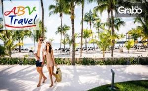Луксозна Почивка Мексико през Октомври! 7 Нощувки на База All Inclusive в Хотел 5*, Плюс Самолетен Транспорт от <em>Мадрид</em>
