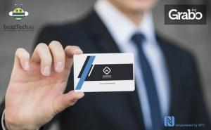 Иновативна Smart Визитка! Програмиране и Отпечатване на 1 Брой Pvc Пластика, с Дизайн на Клиента