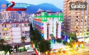 През Юли и Август до Анталия! 7 Нощувки на База All Inclusive в Хотел 5*, Плюс Самолетен Транспорт