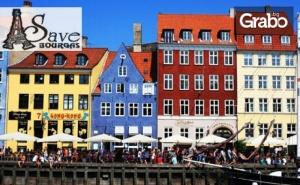 До Стокхолм, Хелзинки, Осло, Копенхаген, Прага, Дрезден, Виена и Братислава! 9 Нощувки, 6 Закуски и 1 Вечеря, Плюс Самолетен Билет