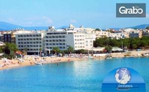 През Септември в <em>Дидим</em>, Турция! 7 Нощувки на База All Inclusive в Хотел Tuntas***
