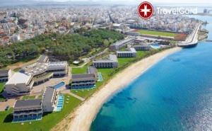 5* Морска Почивка в Grecotel Astir Egnatia, Александруполи