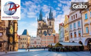 През Есента до <em>Будапеща</em>, Прага и Братислава! 3 Нощувки със Закуски, Плюс Транспорт и Възможност за Дрезден