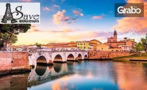 През Септември в Римини! 6 Нощувки със Закуски и Вечери, Плюс Самолетен Транспорт и Възможност за <em>Венеция</em> и Болоня