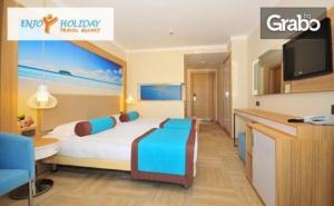 Луксозна Почивка в Мармарис през Октомври! 7 Нощувки на База All Inclusive в Хотел Blue Bay Platium*****