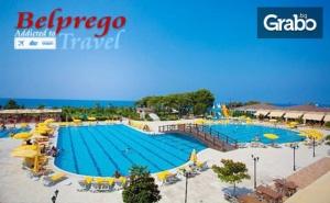 Луксозна Почивка в Сиде, <em>Анталия</em>! 7 Нощувки на База Аll Inclusive в Хотел Lapethos Beach Resort*****