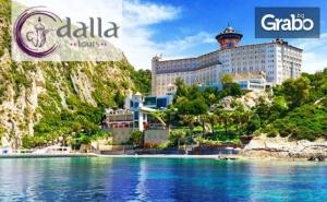 Почивка в <em>Кушадасъ</em> през Септември! 7 нощувки на база Ultra All Inclusive в Ladonia Hotel Adakule*****